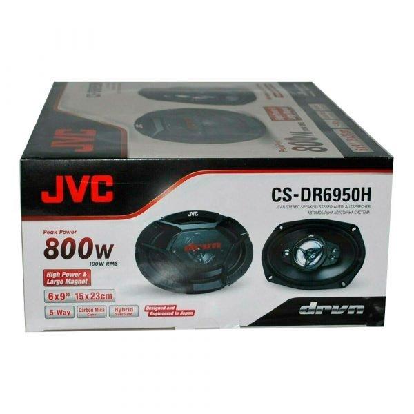 CS-DR6950H